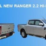 ranger2.2
